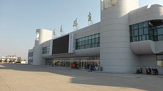 Yanji Chaoyangchuan International Airport - Image: YNJ Terminal