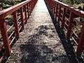 Yabakeimachi Oaza Oshima, Nakatsu, Oita Prefecture 871-0431, Japan - panoramio (15).jpg