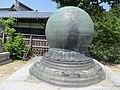 Yamamotoke no imonono boseki.jpg