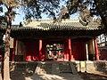 Yan Miao - Gate of Yangsheng - P1050459.JPG