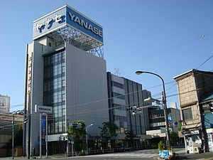 Yanase (car dealership) - Yanase Dealership HQ Tokyo