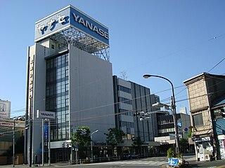 Yanase (car dealership)