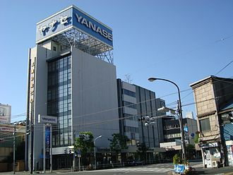 Itochu - Yanase HQ, largest retailer and importer of European and North American vehicles to Japan (Shibaura, Minato, Tokyo)