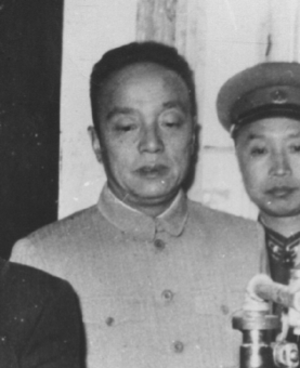 Secretary-General of the National People's Congress - Image: Yang Shangkun 1958