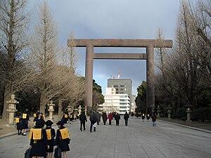 Yasukuni Shrine Tori Gate Tokyo, Japan