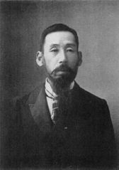 Yatsuka Hozumi, Professor of Public Law in the Imperial University of Tokyo.jpg