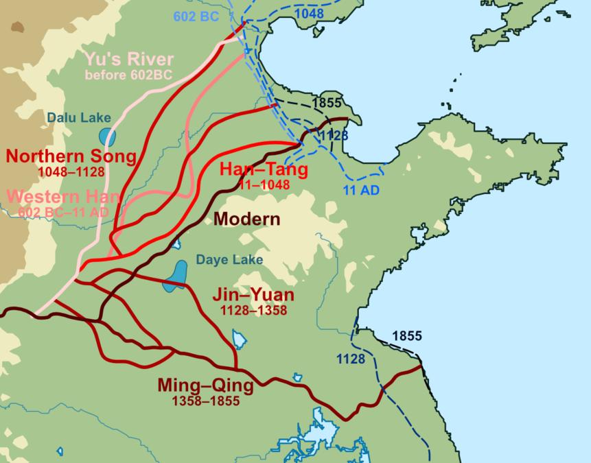 Yellow River watercourse changes en