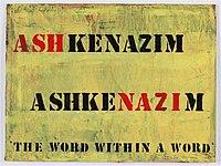 Yellow ash-ke-nazi-m 1997-2013 50X40 cm.jpg