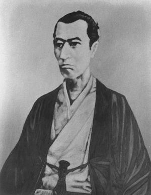 Yoshida Shōin - Image: Yoshida Shoin