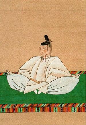 Nijō Yoshimoto - Nijō Yoshimoto