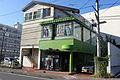 Yugawara house 3.jpg