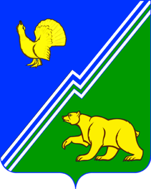 Yugorsk - Image: Yugorsk coat of arms