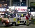 Yuu kuroda - campaigning - dec11-2012.jpg