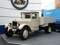 ЗИС-5 (автомобиль)