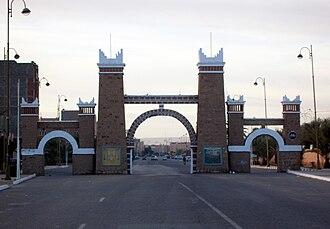 Zagora, Morocco - Image: Zagora
