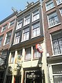 Zeedijk 5a, Amsterdam.JPG