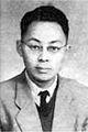 Zhou Huazhang.jpg