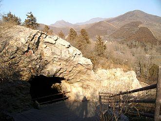 History of Beijing - Image: Zhoukoudian Upper Cave