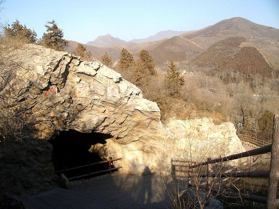 Zhoukoudian Upper Cave