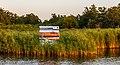 Zicht vanaf het water op de Alde Feanen van het It Fryske Gea. Waardevol natuurgebied in Friesland 37.jpg