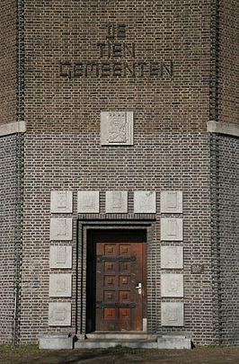 Watertoren (Zoetermeer) - Wikipedia