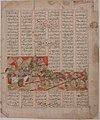 """Iranian and Turanian Armies in Combat"", Folio from a Shahnama (Book of Kings) MET sf36-113-1r.jpg"