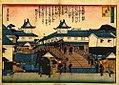 """""""Koraibashi"""" from """"Shashin Naniwa Hyakkei"""".jpg"""