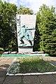 «Братська могила радянських воїнів», охор. № 2.4.1033 – 2.5.8.jpg