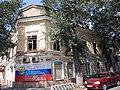 Административное здание Пушкинская,67.jpg