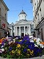 Армянская церковь святой Екатерины на Невском проспекте.jpg