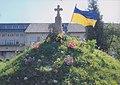 Братська могила вояків УПА.jpg