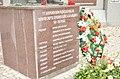 Братська могила воїнів Радянської Армії, смт Гостомель, центр-1.JPG