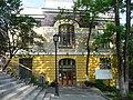 Владивосток, музей им. В.К. Арсеньева, здание на ул. Петра Великого 6, 2012-06-14.jpg