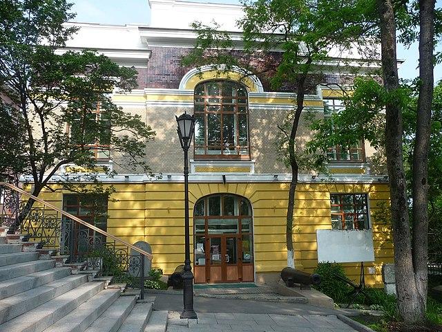 Бывшее здание музея ОИАК во Владивостоке, где в 1921—1924 годах работал Арсеньев.Ныне в здании располагается один из филиалов музея им. В. К. Арсеньева