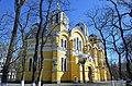 Володимирський кафедральний собор. 1862-82 роки.jpg