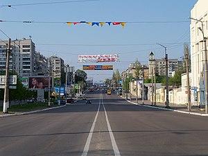 Kremenchuk - An avenue in Kremenchuk