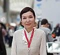 Гузель Улумбекова на инвестиционном форуме в Сочи.jpg