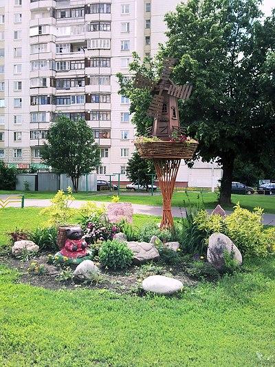 Реестр медицинских книжек по Москве Восточное Бирюлёво и московской области