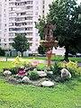 Декоративная мельница на пересечении Бирюлёвской и Элеваторной улиц в Москве.jpg