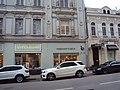 Доходный дом Петровка ул дом 19 строение 2 Тверской Центральный округ Москва.JPG