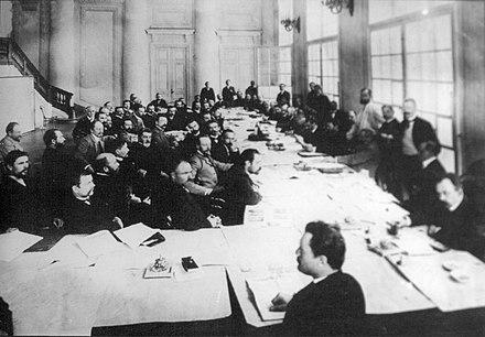 Руководство I Государственной Думы 1906 Года