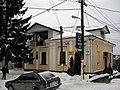 Збараж вул.Грушевського, 18.jpg