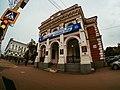 Здание Биржи со стороны улицы Московской.jpg