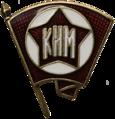 ЗнакКИМ1922-01.png