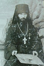 Иеромонах Алипий (Алексей Константинов). Фотография 2-ой половины XIX века