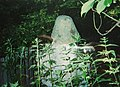 Каменная баба в ауле Агуй-Шапсуг Туапсинского района.jpg