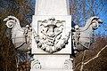 Каменный-мост-DSC74963.jpg