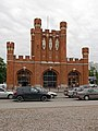 Королевские ворота, Калининград.jpg