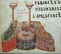 Кіеўскі Псалтыр, мініяцюра «Апошняя Вячэра». 1397 г..jpg