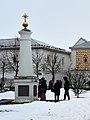 Мемориальная колонна в Ипатьевском монастыре.jpg